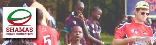 Shamas Rugby Foundation